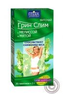 "Чай Грин Слим ""Мята Мелисса"" 30 пакетов"