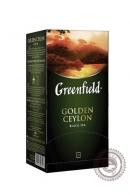 "Чай GREENFIELD ""Golden Ceylon"" 25 пак чёрный"