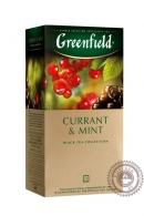 "Чай GREENFIELD ""Currant & Mint"" черный 25 пакетов"