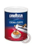 """Кофе LAVAZZA """"Crema e Gusto"""" ж/б 250г молотый"""