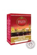 """Чай HYLEYS """"Английский аристократический"""" черный особо крупнолистовой 100г"""
