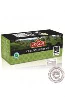 """Чай HYSON """"Green Tea"""" 25 пак зеленый"""