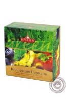 "Чай HYSON ""Фруктовая коллекция"" 60 пак зелёный"