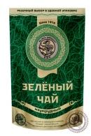 """Чай Чёрный Дракон """"Изумрудный"""" зелёный 100 г"""