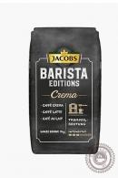 """Кофе JACOBS """"Jacobs Barista Edition Crema"""" зерновой 1000г"""