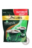 "Кофе JACOBS ""Monarch"" 130 г растворимый сублимированный"