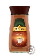 "Кофе JACOBS ""Velvet"" 200г растворимый"