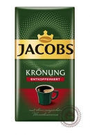 "Кофе JACOBS ""Entkoffeiniert"" без кофеина, молотый 500г"