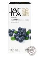 """Чай JAF TEA """"Blueberry Delight"""" черный 25 пакетов по 1,5 гр"""