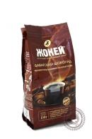 """Кофе ЖОКЕЙ """"Баварский шоколад"""" молотый 150г"""
