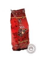 Чай ПРИНЦЕССА ЯВА Каркадэ 80г (из лепестков суданской розы)