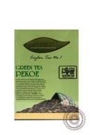 "Чай Lakruti ""Green Pekoe"" зеленый 100 гр"