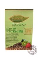 """Чай Lakruti """"Strawberry & KIWI"""" зеленый киви и клубника 100 гр"""