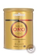 "Кофе LAVAZZA ""Qualita Oro"" 250г ж/б молотый"