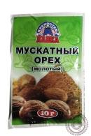 """Мускатный орех """"Лавка Пряностей"""" молотый 10г"""