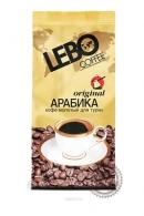 """Кофе Lebo """"Для Турки"""" 200г молотый"""