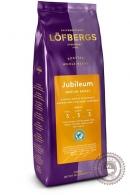 "Кофе LOFBERGS LILA ""Jubileum №3"" (Юбилейный) 400г зерно"