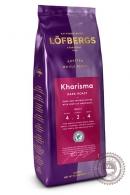 "Кофе LOFBERGS LILA ""Kharisma №4"" (Харизма) 400г зерно"