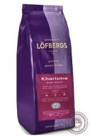 "Кофе LOFBERGS LILA ""Kharisma №4"" (Харизма) 1000г зерно"