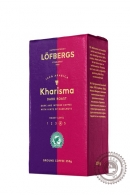 """Кофе LOFBERGS LILA """"Kharisma №4"""" (Харизма) 250г молотый"""