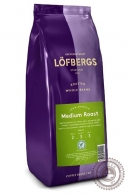 "Кофе LOFBERGS LILA ""Medium Roast"" 1000г зерно"