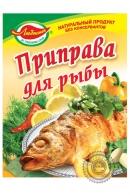 """Приправа """"Любисток"""" для рыбы, 30 г"""