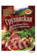 """Приправа """"Любисток"""" «Грузинская» 25г"""