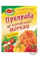 "Приправа ""Любисток"" к моркови по-корейски. Острая 30г"