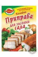 "Приправа ""Любисток"" к салу «Панская» 30г"