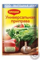 """Приправа Maggi """"Универсальная"""" 200г"""