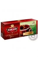 """Чай Майский """"Отборный"""" черный в пакетиках, 25 шт"""