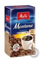 """Кофе MELITA """"Montana"""" молотый 500г"""