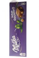 """Молочный шоколад """"Milka"""" с цельным фундуком 250г"""