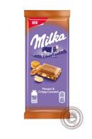 """Молочный шоколад """"Milka"""" с карамелью и арахисом 90г"""
