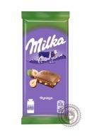 "Молочный шоколад ""Milka"" с фундуком 90г"