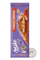 """Шоколад """"Milka"""" молочный с карамельной начинкой с арахисом и с арахисовой начинкой с воздушным рисом и кусочками арахиса 276г"""