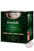 """Набор чая GREENFIELD """"Восхитительный чай и чайный напиток с чайной парой"""" 200 г"""