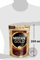Кофе «Nescafe» Gold 250г растворимый сублимированный