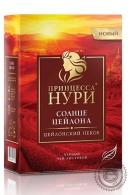 """Чай ПРИНЦЕССА НУРИ """"Пекое"""" 250г черный"""
