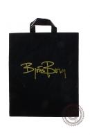 """Пакет """"Борг"""", полиэтиленовый с петлевой ручкой, 30 х 32 см, 70 мкм"""