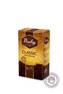 "Кофе PAULIG ""Classik"" молотый 250г"