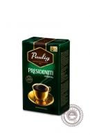 "Кофе PAULIG ""Presidentti Original"" молотый 250г"