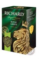 "Чай RICHARD ""Royal Green"" зеленый листовой 90г"