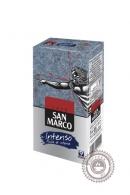"Кофе SAN MARCO ""INTENSO"" , молотый 250г"