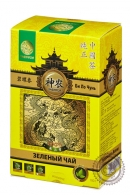 "Чай Shennun ""Би Ло Чунь"" зеленый 100 г"