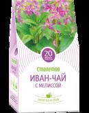 """Чайный напиток СТОЛЕТОВ """"Иван-чай с мелиссой"""" 20 пакетов"""