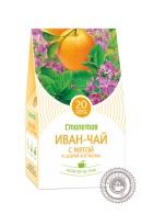 """Чайный напиток СТОЛЕТОВ """"Иван-чай с мятой и цедрой апельсина"""" 20 пакетов"""
