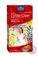 "Фиточай Супер Слим ""Экзотик"" 30 пакетов"