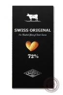 Шоколад SWISS ORIGINAL, горький с миндалем 100 г