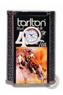 """Чай Tarlton """"Lancelot"""" с кварцевыми часами 200г черный"""